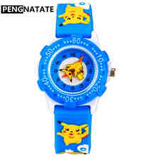 PENGNATATE Children Watches for Boys and Girls Cute Gift Fashion Cartoon Pikachu Silicone Wristwatch Student Kids 3D Strap Watch(China)