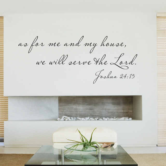 Scripture Wall Decal   As For Me And My House Bible Verse Decal Quote 16 Part 92