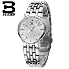Switzerland BINGER women watches luxury brand quartz  full Stainless steel ultrathin Wristwatches Waterproof B3051W
