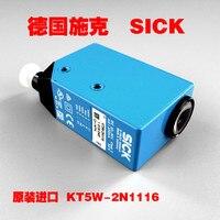 Немецкий датчик цвета Si  датчик цвета KT5W-2N1116 от SICK 1018045