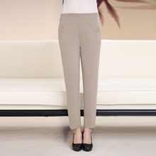 NIFULLAN Elastic Waist Women Long Pants Spring Fall Plus Siz