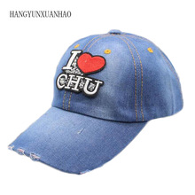 2019 Brand New Solid Denim Baseball Cap Snapback Hats Men Women Bone Summer Hip Hop Cap Casquette Gorras Sun Hat все цены