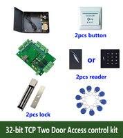 RFID 32 разрядный комплект контроля доступа, TCP/IP две двери контроля доступа + мощность 280 кг магнитный замок + ID читатель + кнопка + 10 ID тегов, sn: