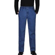 European Style Loose Mens Jean Pants Plus Size 5XL Casual Fa