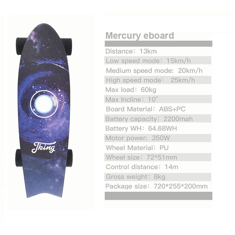 Image 3 - New Electric Skateboards with Music Lightweight Scooter E Skateboard E Bicycle Lithium Battery Powered for Adult-in Skate Board from Sports & Entertainment