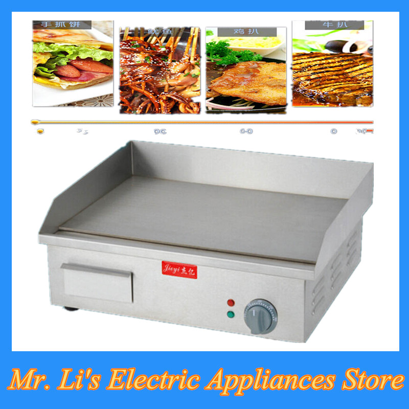 ФОТО 1pc Stainless Steel Flat and Grooved Electric Griddle Toast Grill Machine for Party Picnic FY-818A