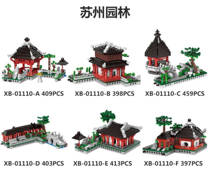 XingBao 01110 New Toys Building Series The 6 in 1 Chinese Suzhou Garden Model Set Building Blocks children DIY Bricks Toys Gift
