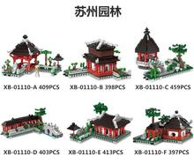 цена на XingBao 01110 New Toys Building Series The 6 in 1 Chinese Suzhou Garden Model Set Building Blocks children DIY Bricks Toys Gift