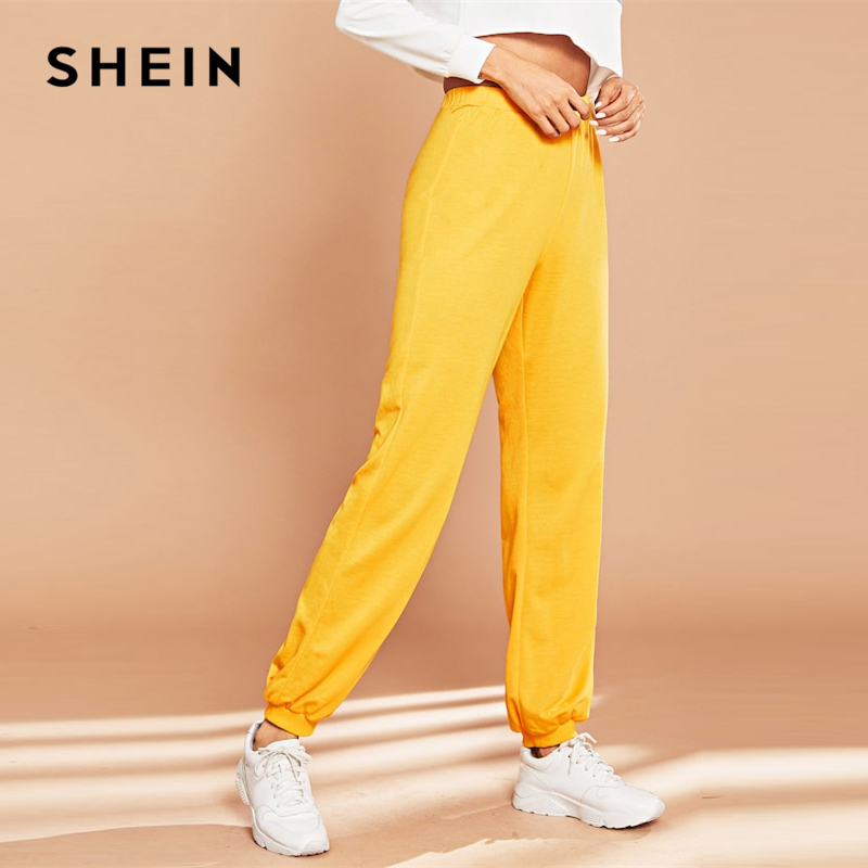SHEIN Yellow Elastic Waist Solid Loose Tapered Carrot Pants 2019 Spring Women Modern Lady Elegant Tapered/Carrot Pants 2