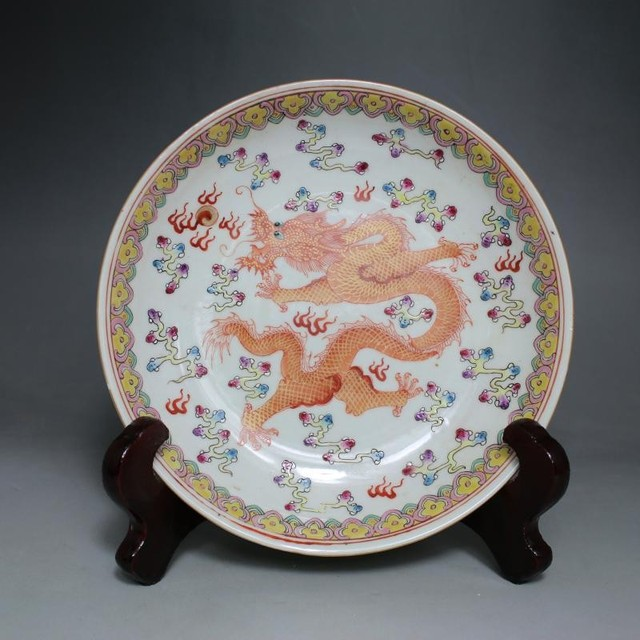 Chinese Antique Oriental Handicraft Famille Rose Porcelain Outline in gold Dragon plate-Wish You Luck & Chinese Antique Oriental Handicraft Famille Rose Porcelain Outline ...