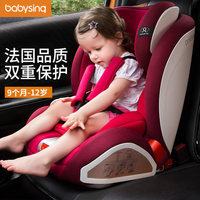 3 COLORS Impbaby Luxury Safety Car Children Seat Isofix And Latch Connection Suitable For 9 Months