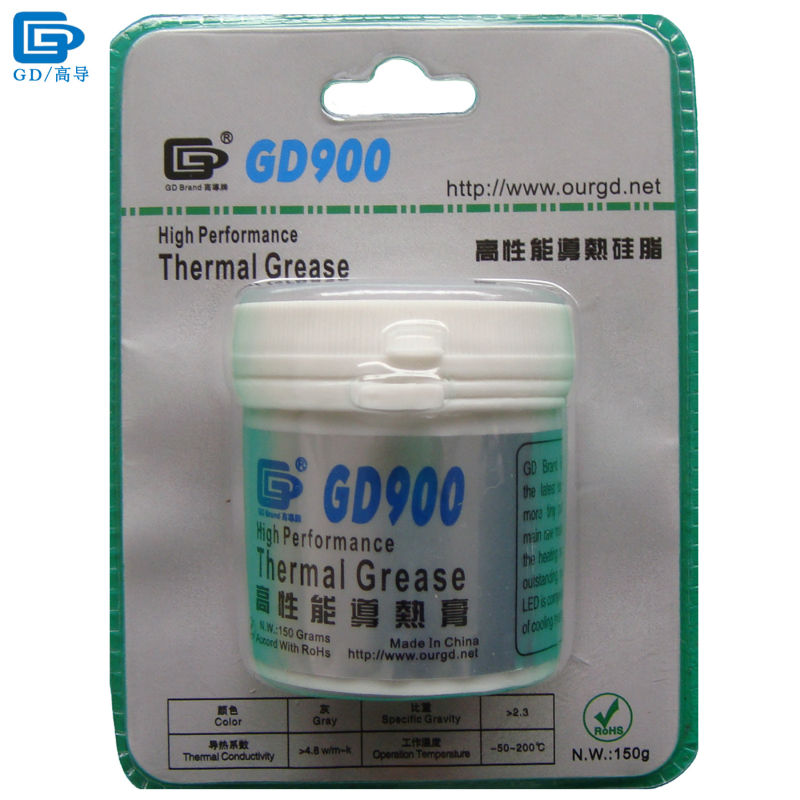 GD Brand Heat Sink Compound GD900 Thermal Conductive Grease Paste Silicone Plaster Net Weight 150 Grams High Performance BR150 injector style thermal conductive grease with silver paste 5ml