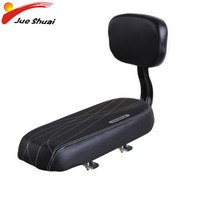 Bicycle back seat mat with backrest MTB Mountain Bike cushion selle italia asiento bicicleta Bike rear Saddle for Kids men Vtt