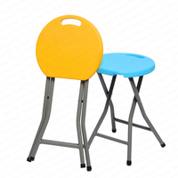 Household Folding Stool Fashion Creative Folding Stool Portable Outdoor Leisure Chair Thick Plastic Dining Table Bench Dotomy