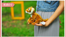 cartoon tiger plush toy about 20cm lovely small tiger doll baby toy birthday present Xmas gift c842