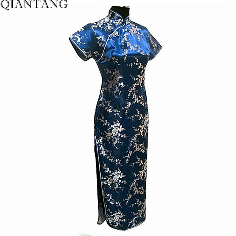 Navy Blue Vintage Chinese Women's Satin Long Cheongsam Qipao Evening Dress Flower Plus Size S M L XL XXL XXXL 4XL 5XL 6XL J3089