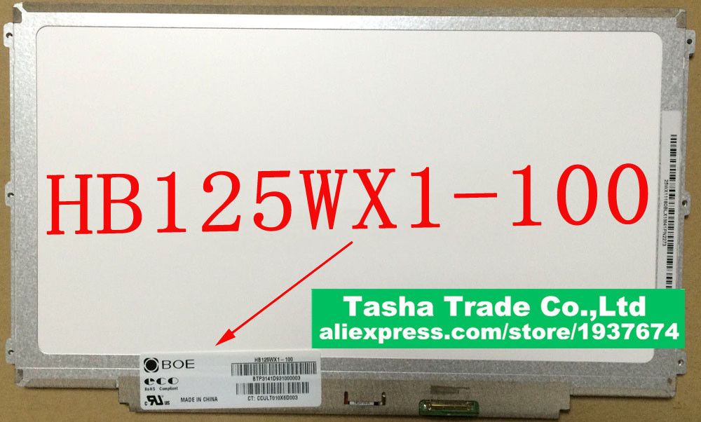 HB125WX1-100 HB125WX1-201 HB125WX1 100 HB125WX1 201 Matrix Laptop LCD Screen eDP 30pin