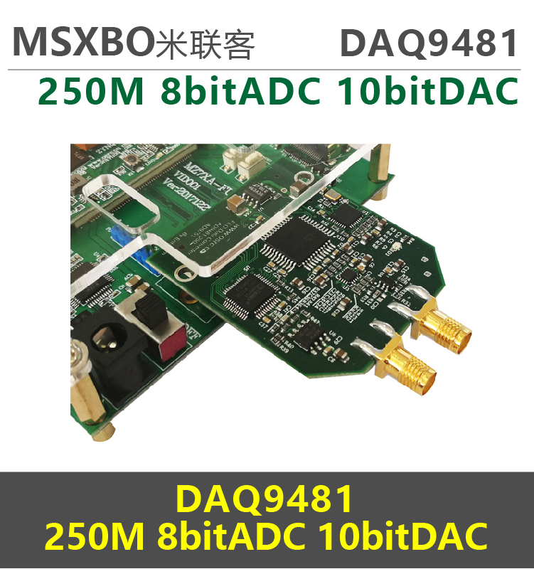 FEP Extension Card DAQ9481 250M ADC DAC Module