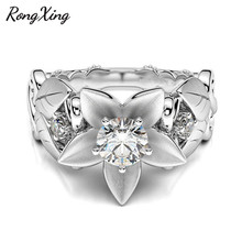 RongXing Creative Design 925 Silver Filled Leaf & Flower Rings For Women AAA Zircon Owl Shape Sided Wedding Finger Ring ZR0031