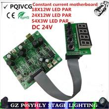 RGBW DC 24 В постоянного тока материнская плата, 54X3 Вт/18X12 Вт/24X12 Вт светодиодный PAR материнская плата, 4/8CH