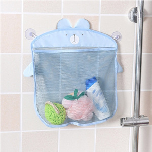 Kitchen Supplies Cartoon Hanging Bags Storage Basket Bathroom Kid Bathing Toy Net Shape Storage Bag Folding Organizer