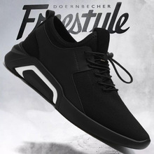 New Breathable Trend British Versatile Mesh Shoes Black Sports Casual Business Men Leather Man Genuine