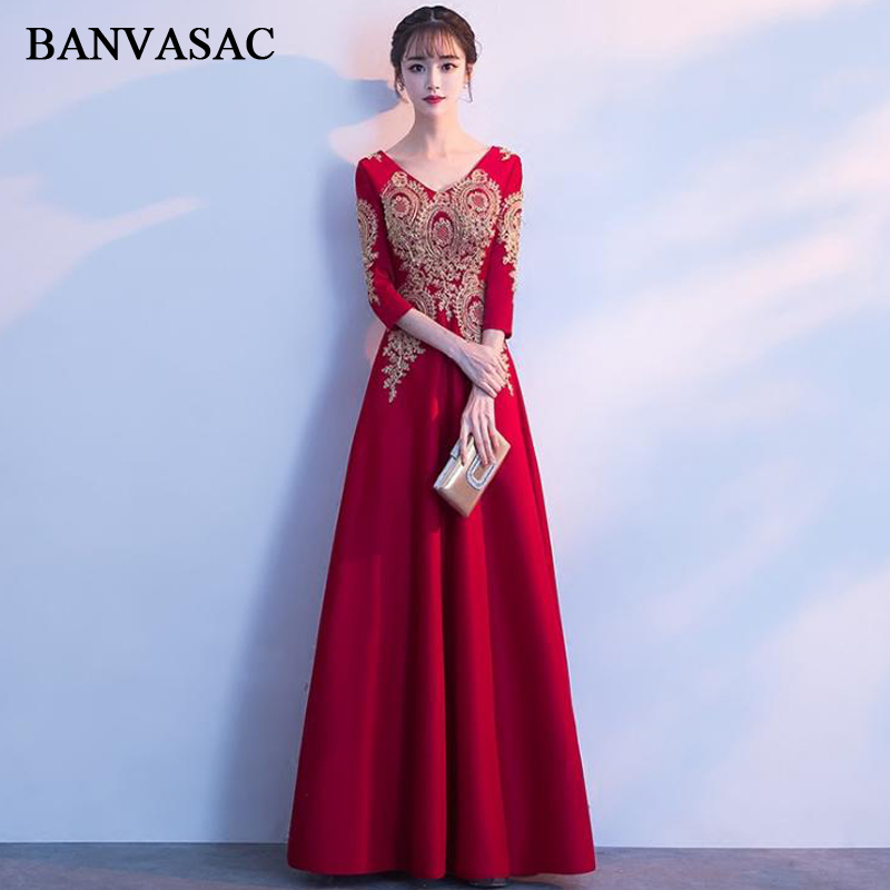 BANVASAC 2018 V Neck Elegant Gold Lace Appliques A Line Long Evening Dresses Party Satin Zipper Back Prom Gowns in Evening Dresses from Weddings Events