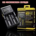 Nitecore D2 LCD Circuito Global de Seguros 14500 16340 26650 carregador Inteligente/18650 Carregamento de Baterias