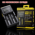 Nitecore D2 LCD Intelligent Circuitry Global Insurance 14500 16340 26650  charger/18650 Batteries Charging