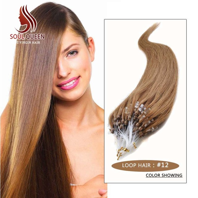 Micro Bead Ring Loop Hair 100 Real Hair 12 Color 50g Brazilian