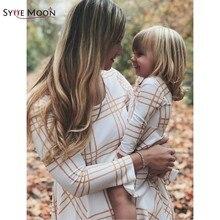 Платья для мамы и дочки одинаковые комплекты для семьи Одинаковая одежда в полоску с длинными рукавами для всей семьи платье для мамы и дочки