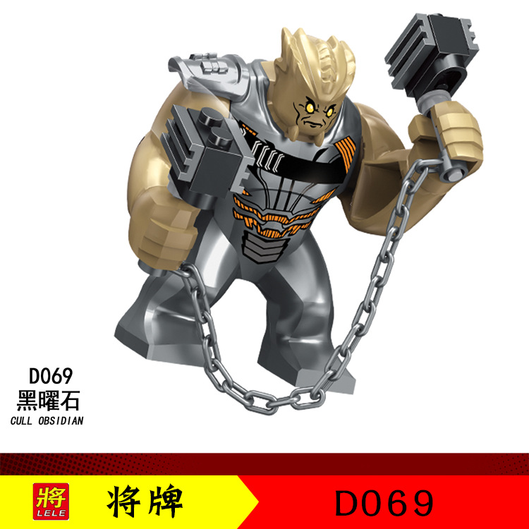 Single Sale Super Heroes Marvel X Men Big Size Colossus Legoing Action Figure Models Building Blocks Children Toys in Blocks from Toys Hobbies