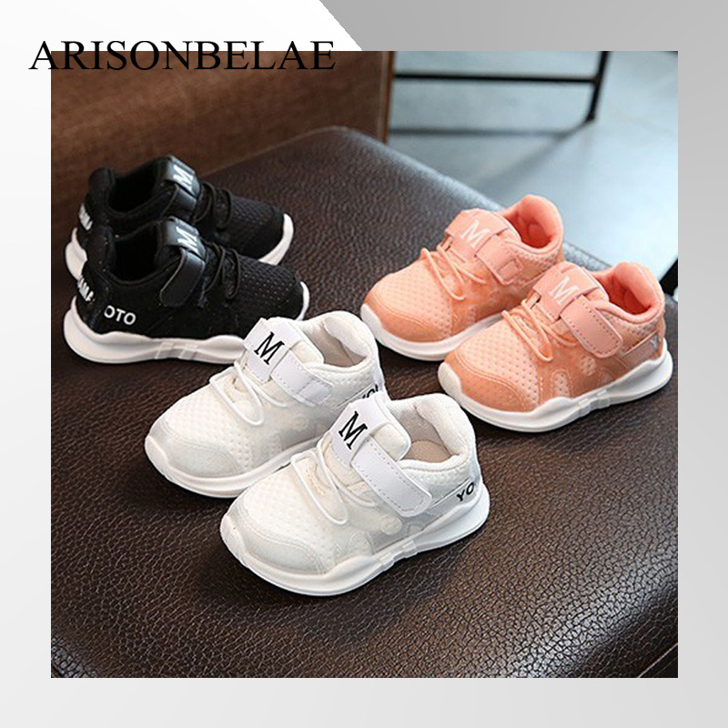 Sneakers for Children Kids Shoes Summer Boys Girls Casual Shoes Childrens Tennis Sport Baby Kids Spring Sneakers Flat School
