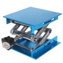 """Лидер продаж """" x 4"""" алюминиевый фрезерный станок подъемный стол деревообрабатывающий гравировальный лабораторный подъемный Стенд стойка"""