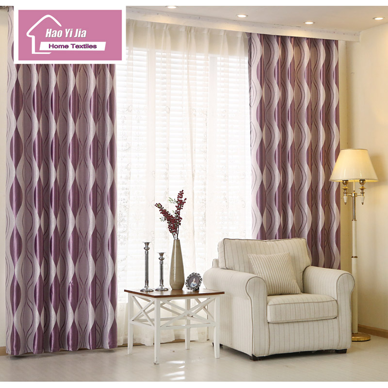 (4 colors) New High Quality Sunshade Curtain Cloth Sitting Room Bedroom Study Simple Lines
