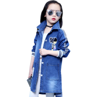 2018 spring children clothing girls outerwear coats long cartoon patchwork girl jackets denim single breasted kids tops jeans