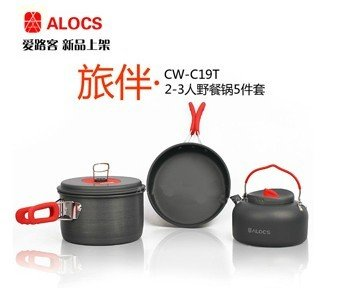ФОТО Free Shipping 2-3 Person Camping Pot Camping Cookware Outdoor Pots Sets CW-C19T