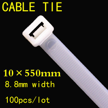 100PCS/pack 10*550mm Multi-Purpose Self-Locking Cable Ties Nylon Zip Wire Tie-Wraps Heavy Duty Strong and durable