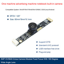 5MP OV5640 Cmos Camera Module Fixed Focus With 160 Degree Wide Angle Lens стоимость