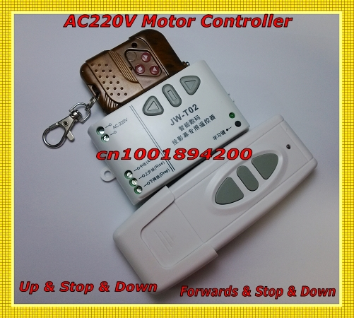 AC220V Motor Controller Motor Wireless Remote Control Switch UP*Down*Stop Motor Positive&Negative Reverse controller