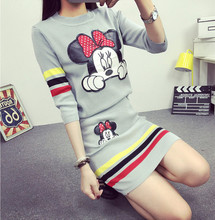 New 2016 college style knit sweater skirt two sets of female fashion cartoon pattern design knitted dresses Group  JN872