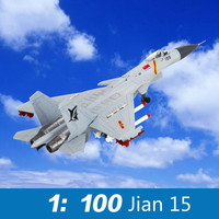 21cm Simulation 1: 100 Jian 15 Aircraft Model Fighter Static Model Diecast Airplane Gift Military Franker D Metal Fighter Model