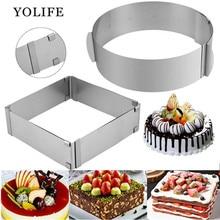 Регулируемая мусс кольцо 3D круглый и квадратный пирог формы из нержавеющей стали, для выпечки формы для торта отделочных работ
