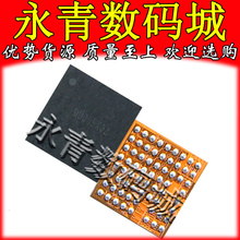 iPhone Small Power Chip Part No.: MU005X02 J710F Power IC J710F
