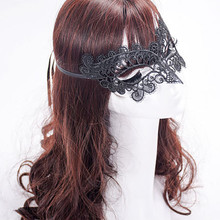 1PC Hot Sales Black Sexy Lady Lace Mask Eye Mask For Masquerade Party Fancy Dress Costume / Halloween Party Fancy