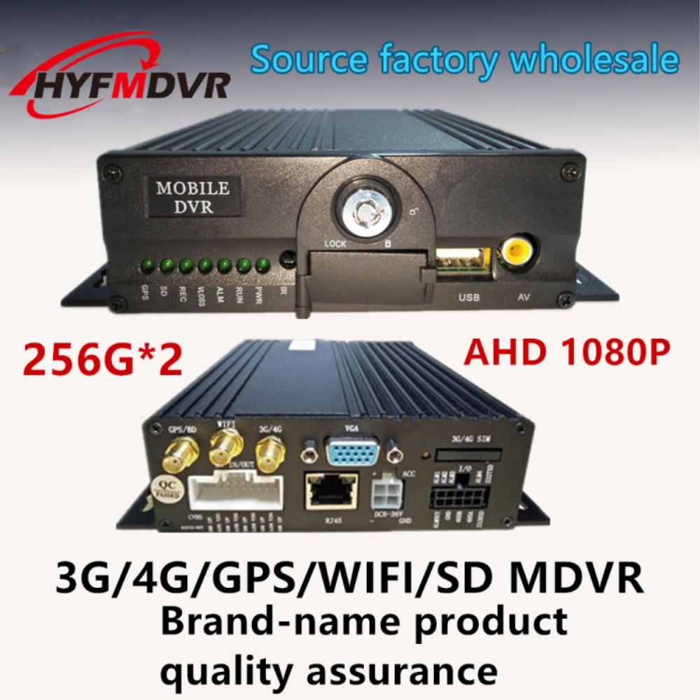 Hua Wei Road Hd Hdd Car Video Recorder Gps 3g Network Vehicle Monitoring Host Mdvr Manufacturers Surveillance Video Recorder Security & Protection
