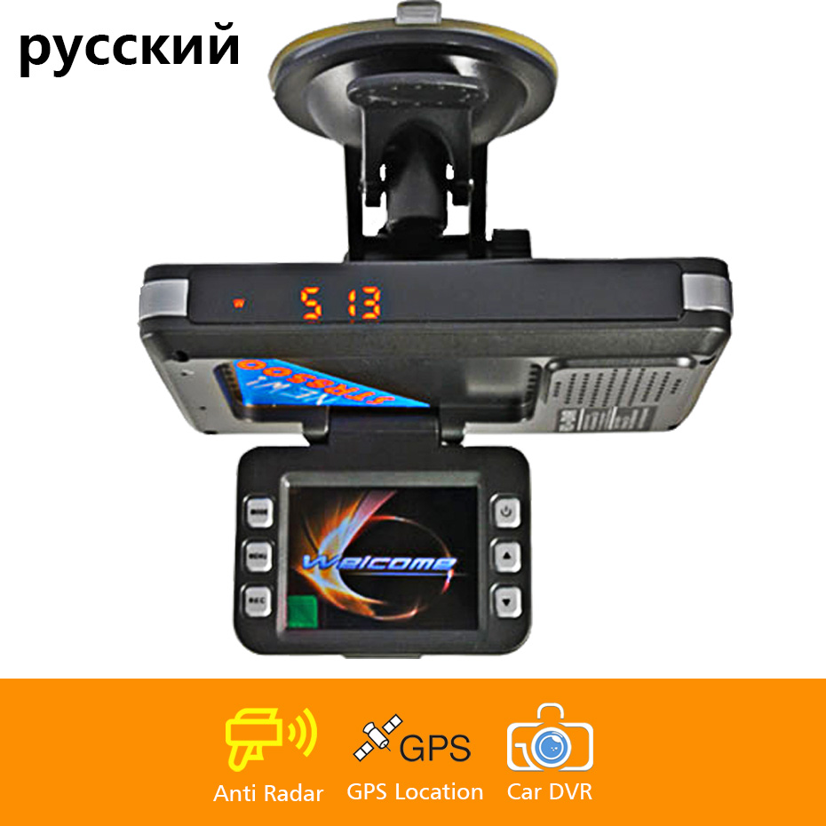 Car 3 In 1 Combo Speed Camera Signal Warning GPS Locator Radar Detector DVR Dash Cam