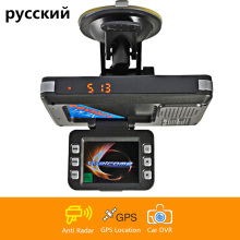 English or Russian 3in1 Car DVR with Anti Radar Detector , GPS locator, G-sensor, Big led display black box