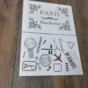 2 шт., парижские дорожные трафареты для скрапбукинга, штамповки, доски для рисования