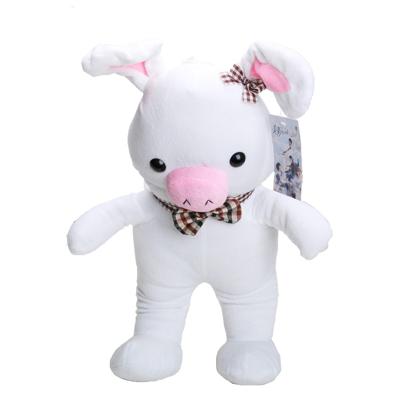 1piece 21inches Pig Rabbit Doll Toy Birthday Christmas Girl Gift